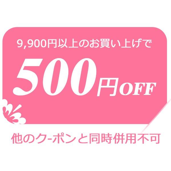 !お初夏特別SALE!新規出店全品クーポン配布中
