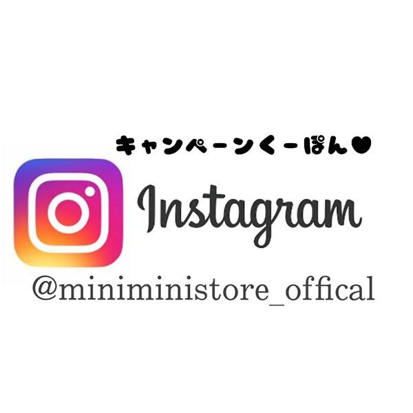 Instagramキャンペーン10%オフ☆クーポン☆