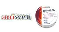 アニウェル(缶詰)
