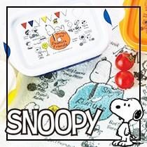 スヌーピー(SNOOPY)