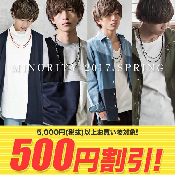 【年度末SALE!】★5400円以上ご購入で500円OFFクーポン★