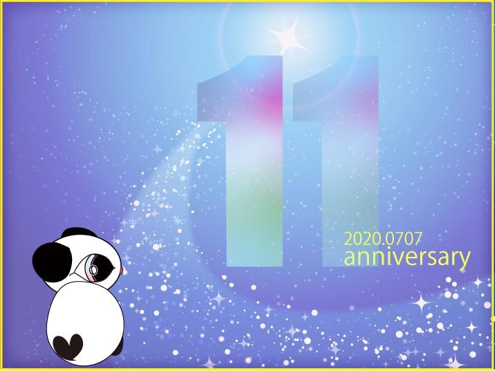 11周年SALE