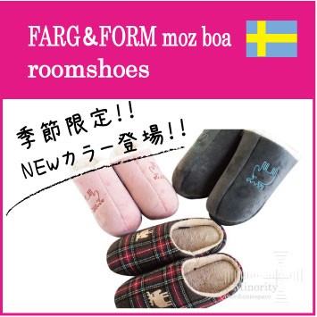 スウェーデン フェルグ&フォルム ルームシューズ ボア ピンク