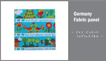 マイノリティプラス ドイツ ビンテージファブリックパネル メインカテゴリーバナー