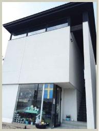 北欧雑貨 マイノリティプラス 店舗外観 2014年 春