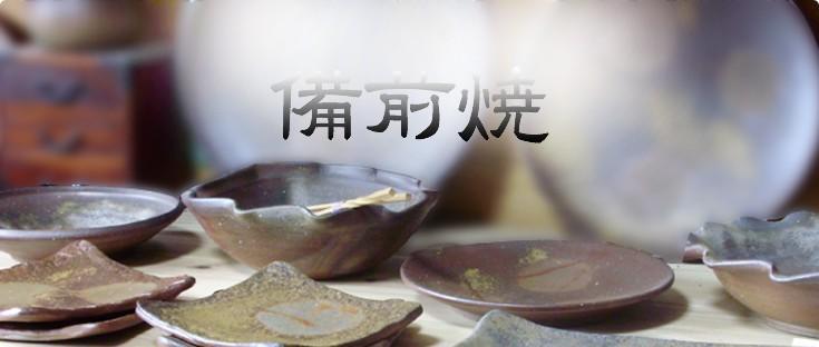 備前焼 茶香炉 281204-1 :bizen-sara-001:抹茶やお茶と茶道具の茶匠 ...