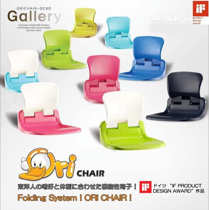 座椅子 アウトドア コンパクト 折りたたみ 携帯 骨盤 腰痛 リクライニング ORI CHAIR(着後レビューで送料無料!)  ori,2c,odミラクルストア , 通販 , Yahoo!