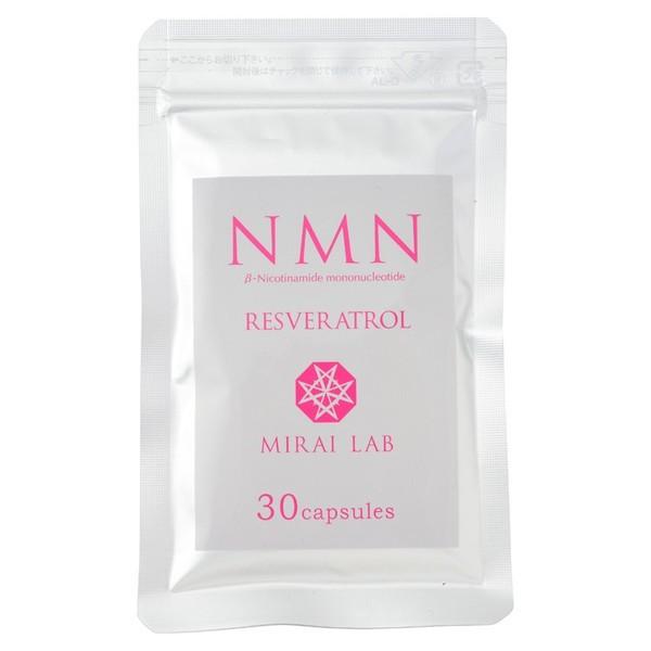 NMN+レスベラトロール(30カプセル)