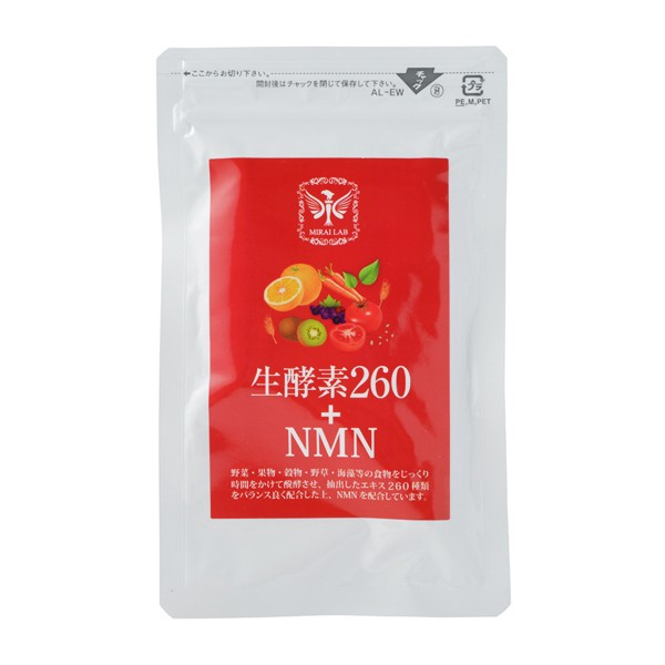 生酵素(60粒)+NMN