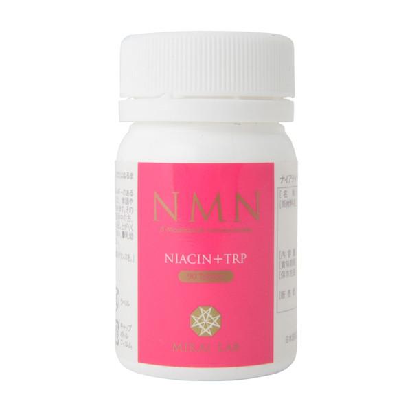 ナイアシン+トリプトファン+NMN(90タブレット)