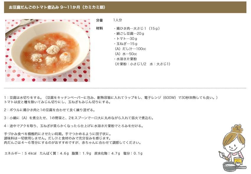 世界から注目される「和食」日本料理の真髄【だし」も世界から注目されています。