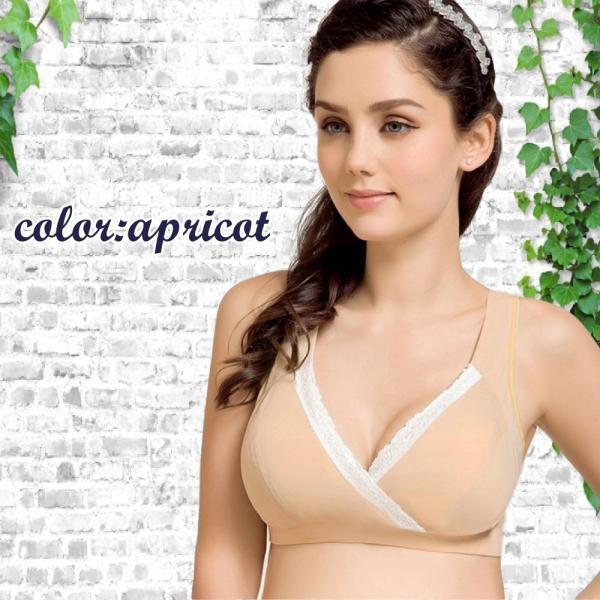 SALE マタニティ 授乳ブラ 美胸 ノンワイヤー 授乳 ブラジャー インナー 産前 産後 ケア プチプラ セール|miriimerii|22