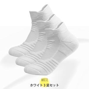 [3足セット]靴下 メンズ スポーツソックス くるぶし ショート 厚手 おしゃれ|Lino Ulu
