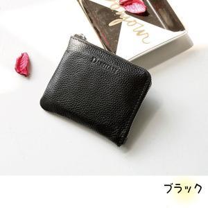 ミニ財布 本革財布 L字ファスナー 薄い 小銭入れ コインケース 軽量 コンパクト 柔らかい|Lino Ulu