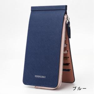 カードケース 長財布 大容量 26枚収納 メンズ レディース 薄型 ビジネス 財布29 Lino Ulu