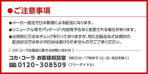 ※メーカー直送で日本郵便による配送になります