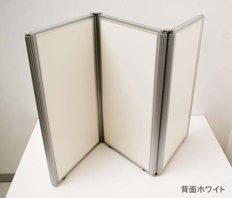 卓上三面鏡
