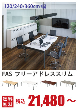 fas12