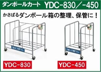 YDC-830