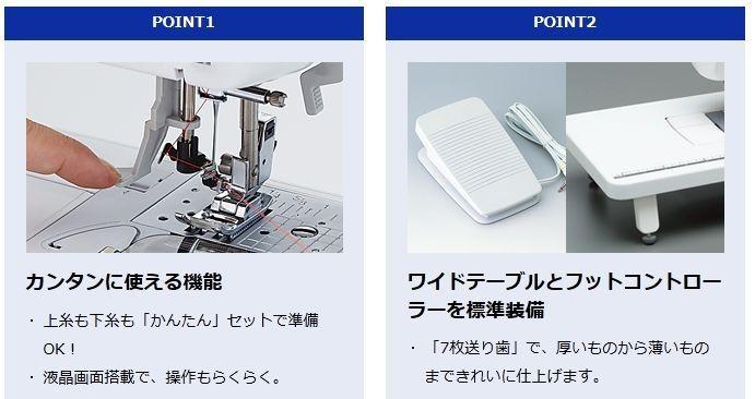 ブラザー コンピューターミシン HS401