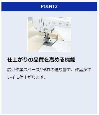 ブラザー コンピューターミシン LS700
