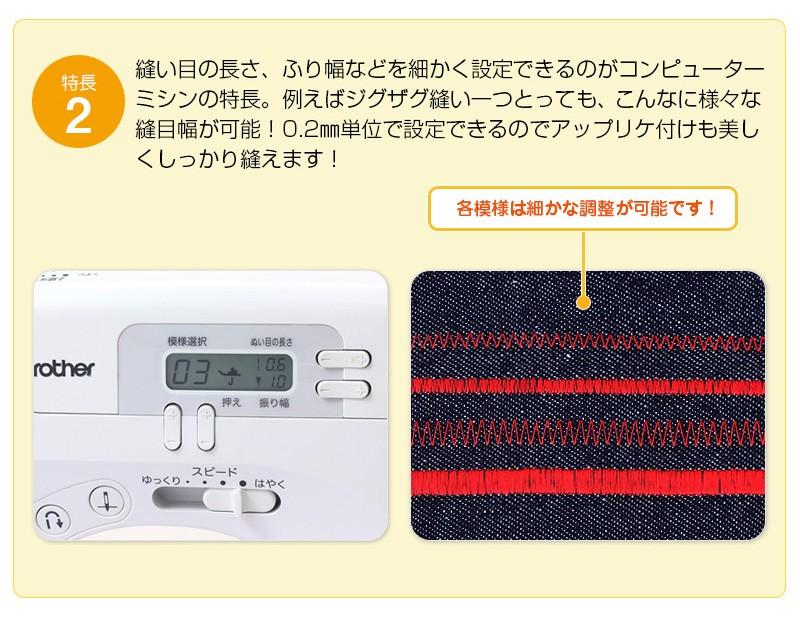 ミシン 初心者 本体 安い 人気 簡単 ブラザー「PS205/PS203/PS202」
