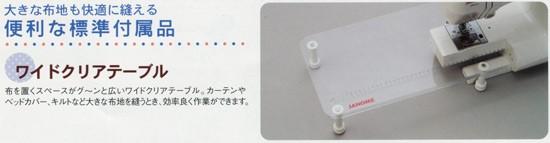 ジャノメ JP-510
