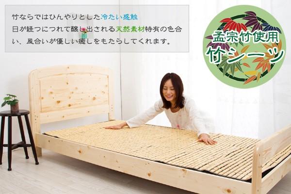 ここちひんやり竹シーツ 孟宗竹使用 ダブルサイズ 130x180cm 送料無料