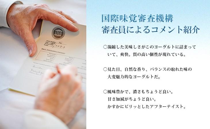 審査員によるコメント紹介