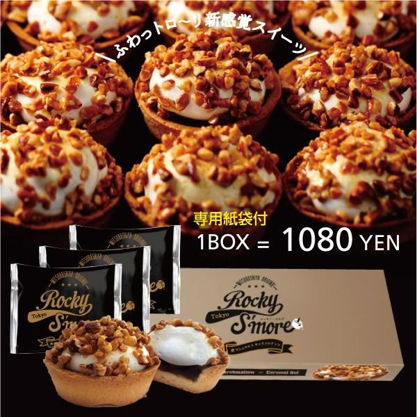 1箱3個入り 1,080円(税込)