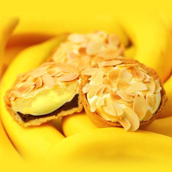 ロッキー・スモア 甘熟王バナナ