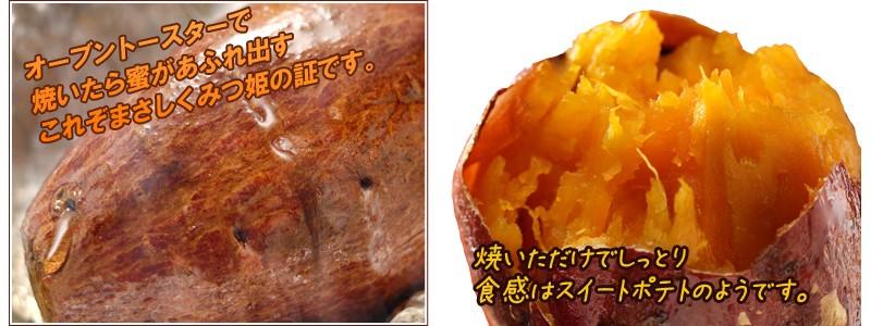 オーブントースターで焼いたら蜜があふれ出す!