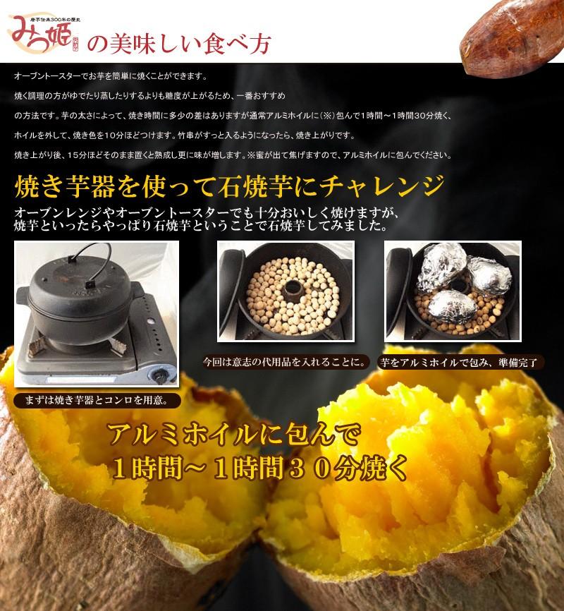 焼き芋器を使って石焼芋にチャレンジ!