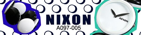 ニクソンの販売ページ