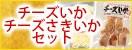 本場の北海道産!いくら醤油漬け250g 鮮度抜群急速冷凍!甘みとコクがある新鮮なイクラ