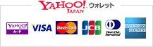 Yahoo!ウォレット決済