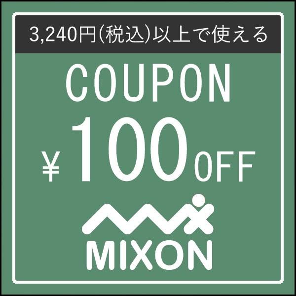 セレクトショップMIXON(ミクソン)で使える100円OFFクーポン