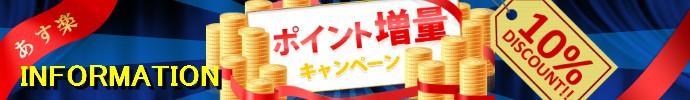 https://shopping.c.yimg.jp/lib/mixon/information001044.jpg