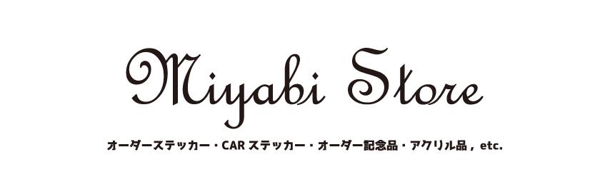 Miyabi Store ロゴ