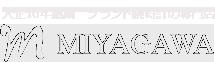 大正10年創業 ブランド腕時計の専門店 MIYAGAWA