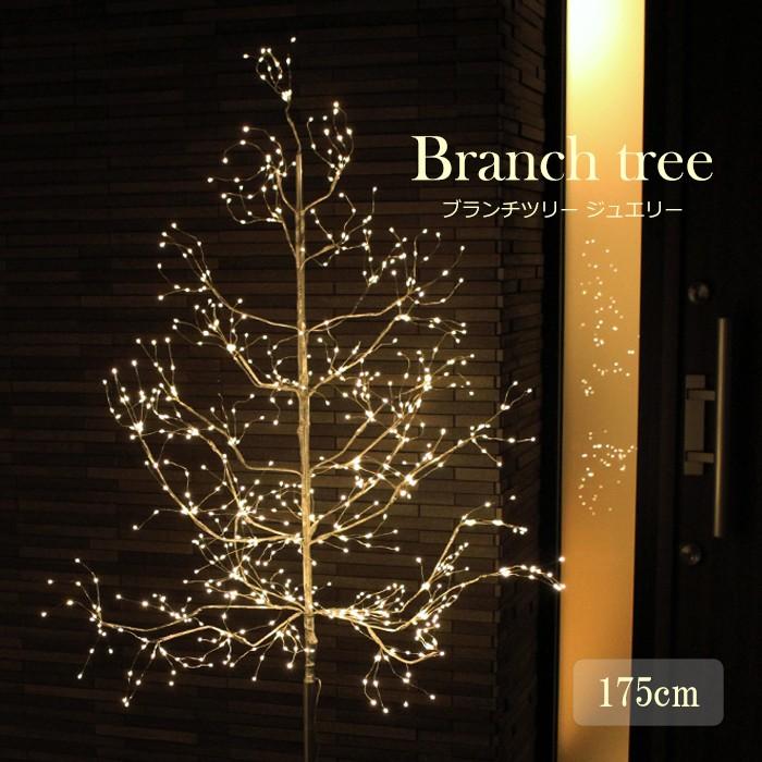 ブランチツリー