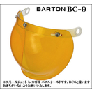 BARTON  BC-9用  スペアシ...