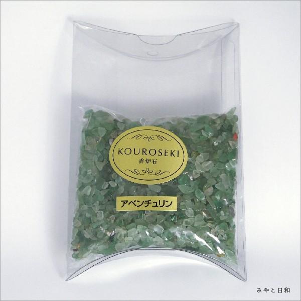 香炉石(天然石チップ)|miyakobiyori|03