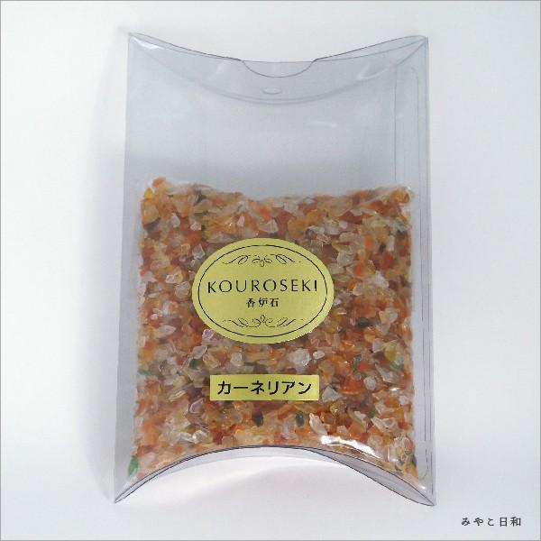 香炉石(天然石チップ)|miyakobiyori|04