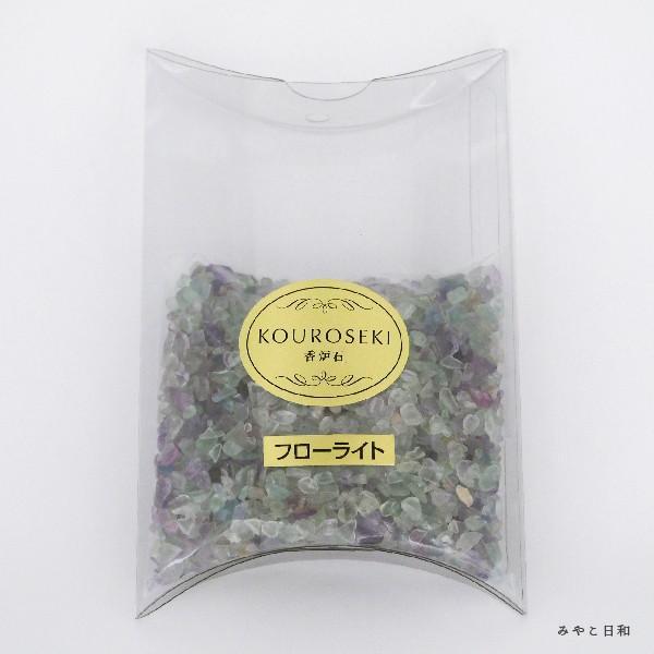 香炉石(天然石チップ)|miyakobiyori|06