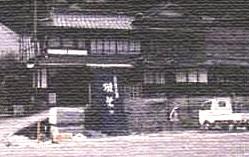 獺祭 蔵写真