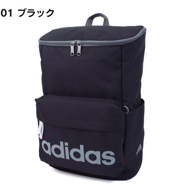 アディダス リュック スクエアリュック adidas アディダスリュック バッグ 通学 スクールバッグ 20L 1-47894|miyamoto0908|14