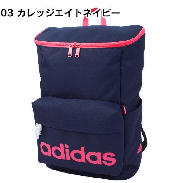 アディダス リュック スクエアリュック adidas アディダスリュック バッグ 通学 スクールバッグ 20L 1-47894|miyamoto0908|15