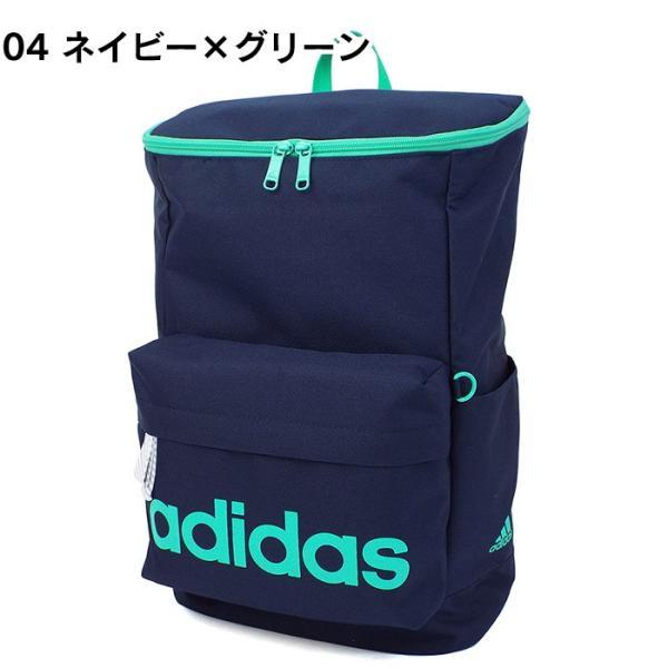 アディダス リュック スクエアリュック adidas アディダスリュック バッグ 通学 スクールバッグ 20L 1-47894|miyamoto0908|16