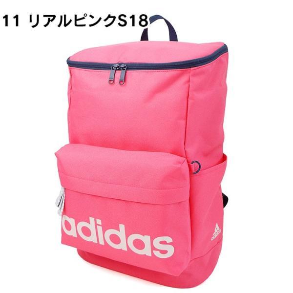 アディダス リュック スクエアリュック adidas アディダスリュック バッグ 通学 スクールバッグ 20L 1-47894|miyamoto0908|18